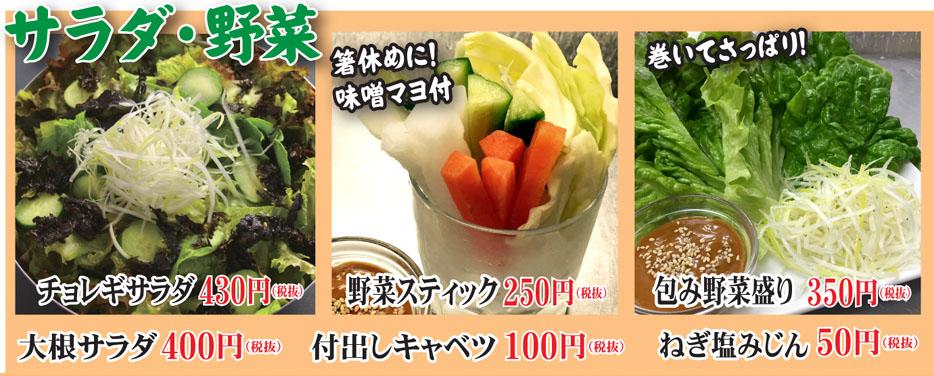 menu_salada.jpg